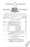 1918年2月13日