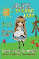 Alice in Kanji Land