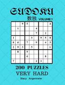 Sudoku 200 Puzzles Very Hard