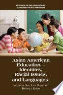 Asian American Education