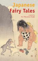 Japanese Fairy Tales Pdf/ePub eBook