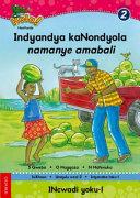 Books - Hola Grade 2 Stage 2 Reader 1 Indyandya kaNondyola namanye amabali | ISBN 9780195987805