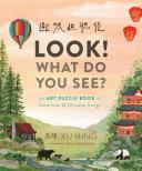 Look! What Do You See? Pdf/ePub eBook