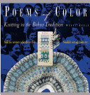 Poems of Color