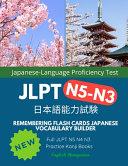 Remembering Flash Cards Japanese Vocabulary Builder Full JLPT N5 N4 N3 Practice Kanji Books English Hungarian Book