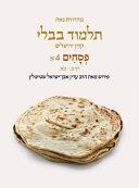 Koren Talmud Bavli V4a  Pesahim  Daf 2a 21a  Noe Color PB  H e
