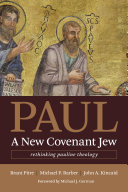 Pdf Paul, a New Covenant Jew Telecharger