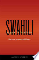 Swahili Beyond the Boundaries Book