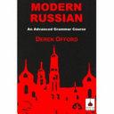 Modern Russian