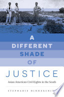 A Different Shade of Justice Book