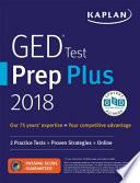 GED Test Prep Plus 2018