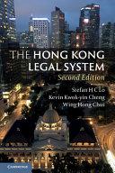 The Hong Kong Legal System
