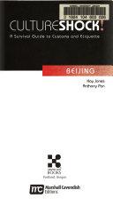 Culture Shock  Beijing