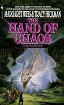 The Hand of Chaos Pdf/ePub eBook
