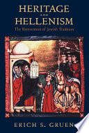 Heritage and Hellenism