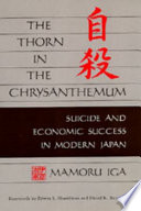 The Thorn in the Chrysanthemum