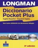 Longman Diccionario Pocket Plus Flexi and CD ROM 2nd Edition Pack