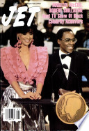 Jan 9, 1984