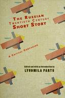 The Russian Twentieth-century Short Story