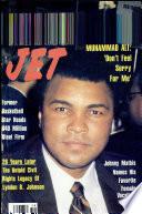 13 май 1985