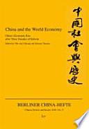 China And The World Economy Book PDF
