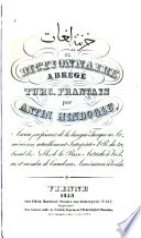 Dictionnaire abrégé français-turc par Artin Hindoglu