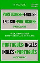 Portuguese English  English Portuguese