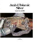 Arab   Islamic Silver