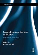 Persian Language  Literature and Culture