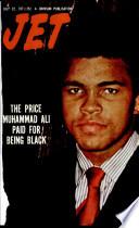22 juli 1971