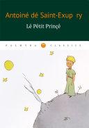 Pdf Le Petit Prince Telecharger