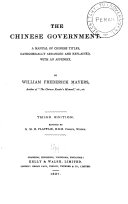 The Chinese Government