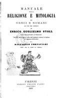 Manuale della religione e mitologia dei Greci e Romani ad uso dei ginnasi di Enrico Guglielmo Stoll ...