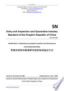 SN T 2034 2007  Translated English of Chinese Standard   SNT 2034 2007  SN T2034 2007  SNT2034 2007
