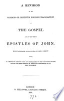 A revision of the common or received English translation of the Gospel and of the three Epistles of John