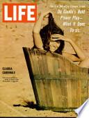 8 јул 1966