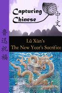 Capturing Chinese The New Year's Sacrifice