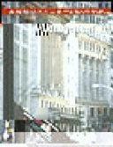 Management 1999 2000 Book