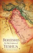 Bereishis the Holy Scriptures of Yeshua