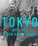 Tokyo, 1955-1970