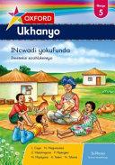 Books - Oxford Ukhanyo Grade 5 Reader (IsiXhosa) Oxford Ukhanyo Ibanga 5 Incwadi Yokufunda | ISBN 9780195995879