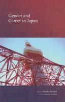 Gender and Career in Japan