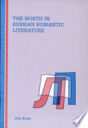 The North in Russian Romantic Literature