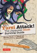 Yurei Attack!