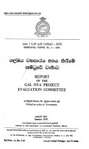 Ceylon Sessional Papers