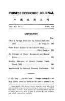 Chinese Economic Journal and Bulletin Book