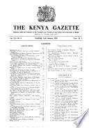 1958年2月11日