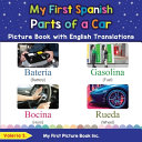 My First Spanish Parts of a Car Picture Book with English Translations
