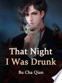 That Night  I Was Drunk Book