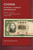 China During the Great Depression